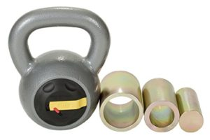 adjustable kettlebell amazon