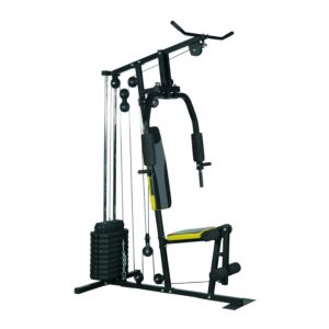 best cable home gym for under 300